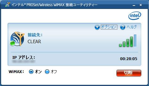 100928_wimax.jpg