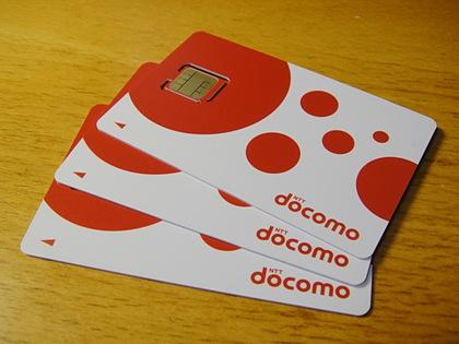 DSC05200s.jpg