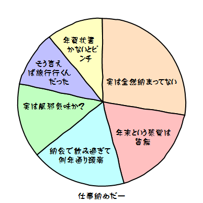 20071227-233127.png
